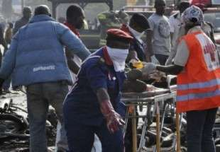 Bomb blast claims three lives in central Nigeria