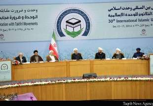 The 30th International Islamic Unity Conference (Photo)
