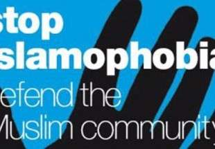 Islamophobia leads West to ignore humane values