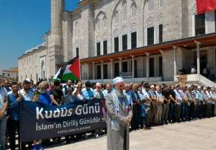 International Al-Quds Day Rally in Istanbul (Photo)