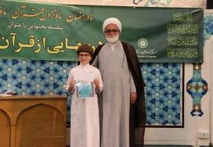 Islamic Center of London awards winners of Quran contest