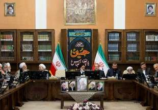 Iran's Expediency Discernment Council holds first meeting (photo)